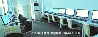 CUBE培训