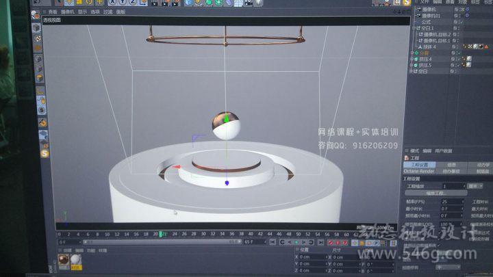 CUBE专注动态视频设计制作与培训