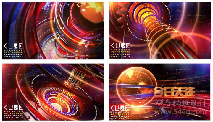 CUBE培训就业期班CUBE培训课程