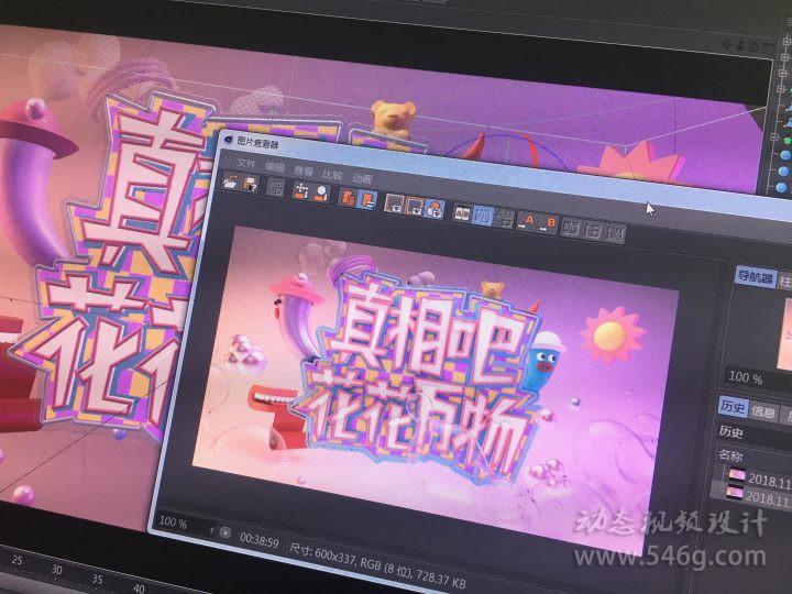 影视包装培训电视包装栏目包装培训