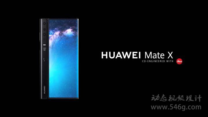 华为手机 HUAWEI Mate X手机广告,HUAWEI Mate X手机官方宣传视频